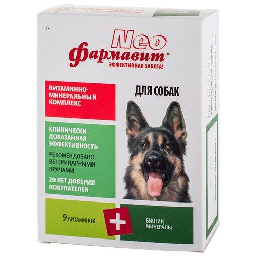 Витамины Фармавит Neo Витаминно-минеральный комплекс для собак 90 таб.