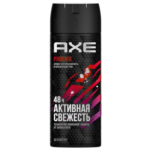 дезодорант спрей axe кожа и печеньки 150 мл Дезодорант спрей Axe Phoenix, 150 мл