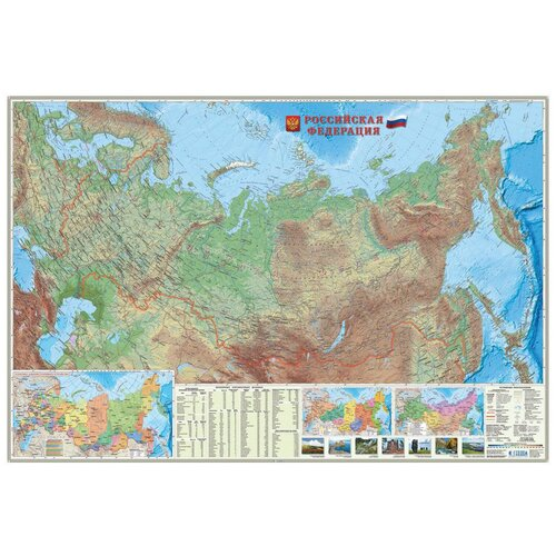 Фото - ГеоДом Карта Мира физическая (4607177453415), 157 × 107 см карта настенная россия физическая 1 5 2млн 107 157см геодом