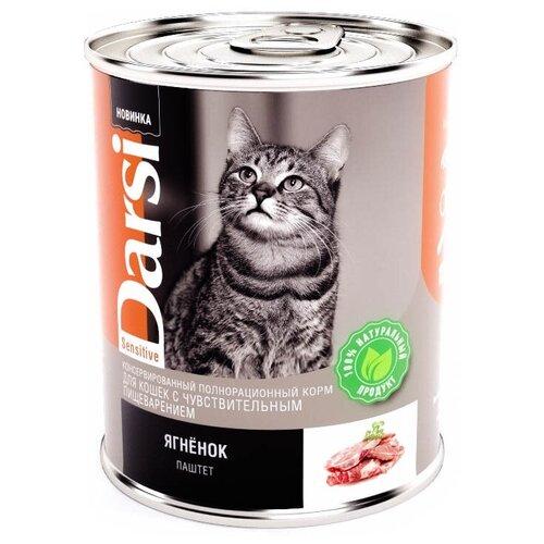 Влажный корм для кошек Darsi с ягненком 340 г