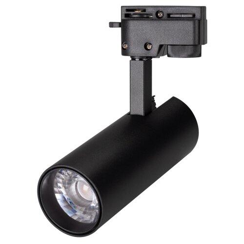 Трековый светильник-спот Arlight LGD-GERA-2TR-R55-10W Warm3000 (BK, 24 deg) трековый светильник спот arlight lgd gera 4tr r55 10w day wh 24 deg