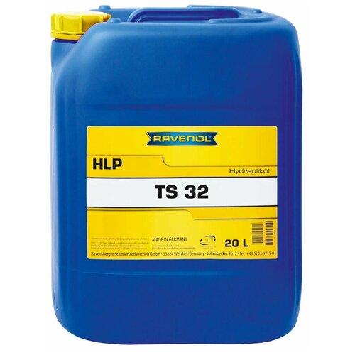 Гидравлическое масло Ravenol Hydraulikoil TS 32 (HLP) 20 л