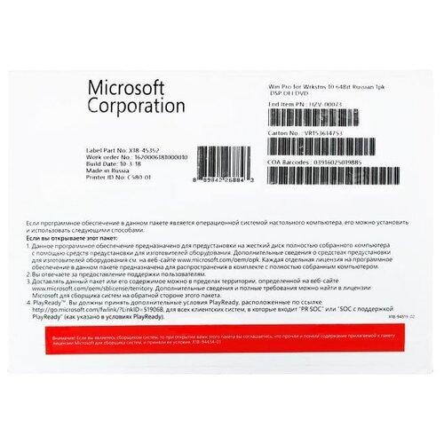 Microsoft Windows 10 Professional for Workstations RU 64-bit OEM, лицензия и носитель, русский, устройств: 1, кол-во лицензий: 1, срок действия: бессрочная, DVD