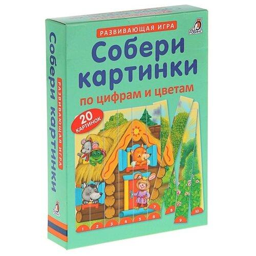 Купить Развивающая игра Робинс Собери картинки по цифрам и цветам , Пазлы