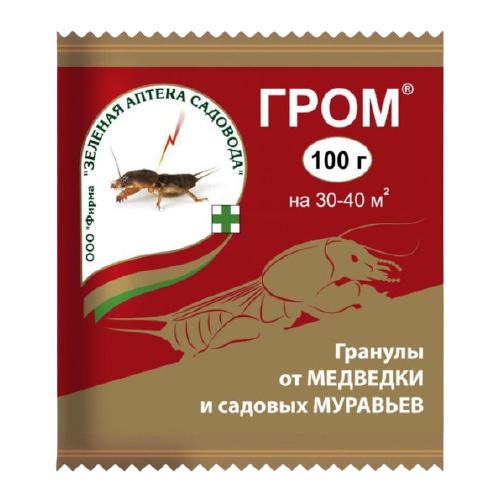 Зеленая Аптека Садовода Гранулы от медведки и садовых муравьев Гром, 100 г
