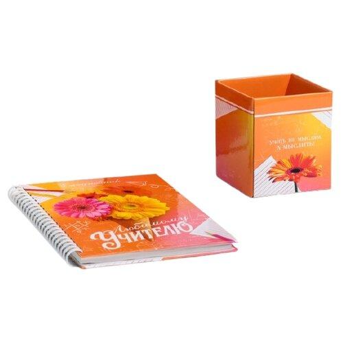 Купить Канцелярский набор ArtFox Любимый учитель (4199042), 2 пр., оранжевый, Офисные наборы
