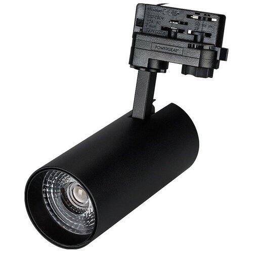 Трековый светильник-спот Arlight LGD-GERA-4TR-R74-20W Day (BK, 24 deg) трековый светильник спот arlight lgd zeus 4tr r88 20w day bk 20 60 deg
