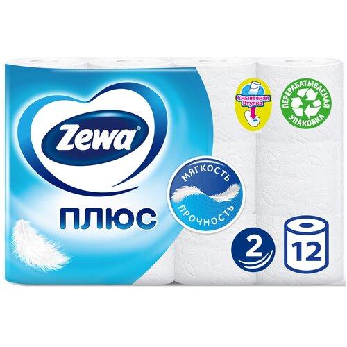 Купить Туалетная бумага Zewa Плюс белая двухслойная 12 рул.