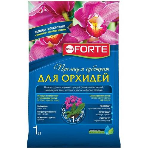 Субстрат BONA FORTE Премиум для орхидей 1 л.