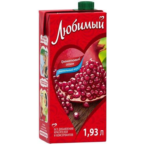 Напиток сокосодержащий Любимый Яблоко-Гранат-Черноплодная рябина, с крышкой, 1.93 л напиток сокосодержащий любимый яблоко вишня черешня 0 95 л