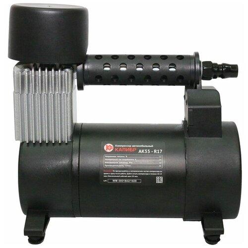 Автомобильный компрессор КАЛИБР AK55-R17 черный