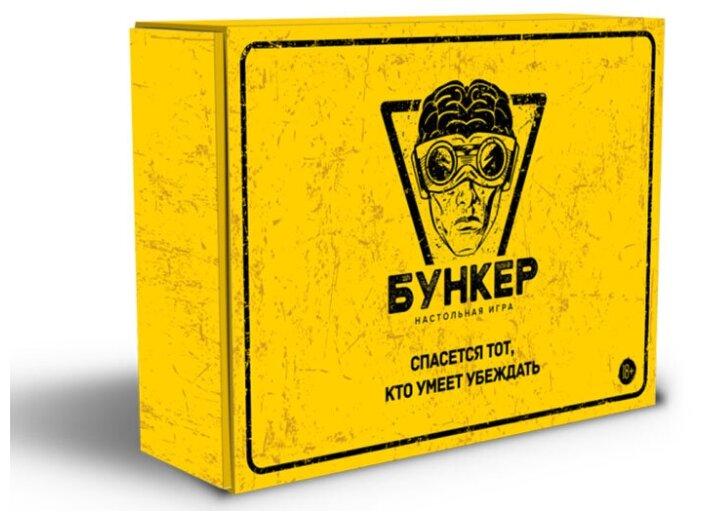 Настольная Игра Экономикус Бункер — купить по выгодной цене на Яндекс.Маркете