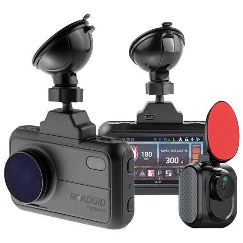 Видеорегистратор с радар-детектором Roadgid Premier 2CH, 2 камеры, GPS, ГЛОНАСС, черный