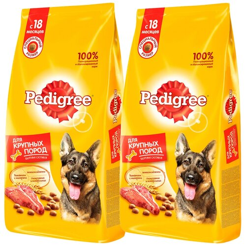 Фото - Сухой корм для собак Pedigree говядина 2 шт. х 13 кг (для крупных пород) сухой корм для собак мелких пород pedigree говядина 2 2 кг