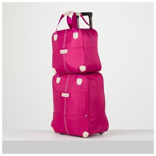 Сумка дор на кол Стиль, 39*21*46/95, с сумкой-бьюти, отд на молн, 2 н/кармана, розовый 5109869