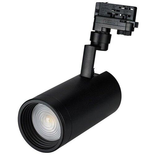 Трековый светильник-спот Arlight LGD-ZEUS-4TR-R100-30W Day (BK, 20-60 deg) трековый светильник спот arlight lgd zeus 4tr r88 20w day bk 20 60 deg