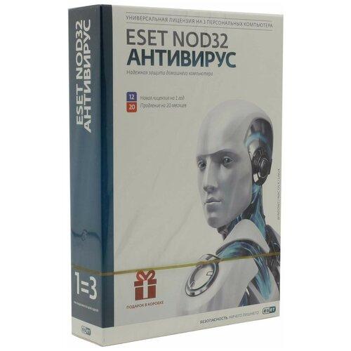 ESET NOD32 Антивирус, коробочная версия, русский, устройств: 3, срок действия: 12 мес.