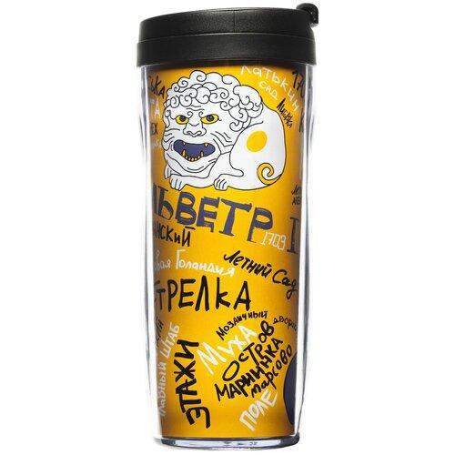 Термокружка Принтэссенция Гидонисты, 0.35 л желтый