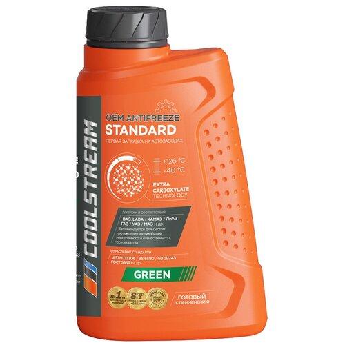 Антифриз Coolstream Standard Green 1 кг антифриз coolstream standard 40 зеленый 5 л