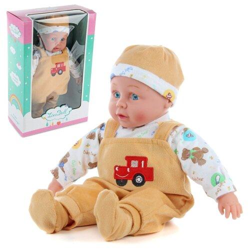 Пупс Lisa Doll 97043 40 см