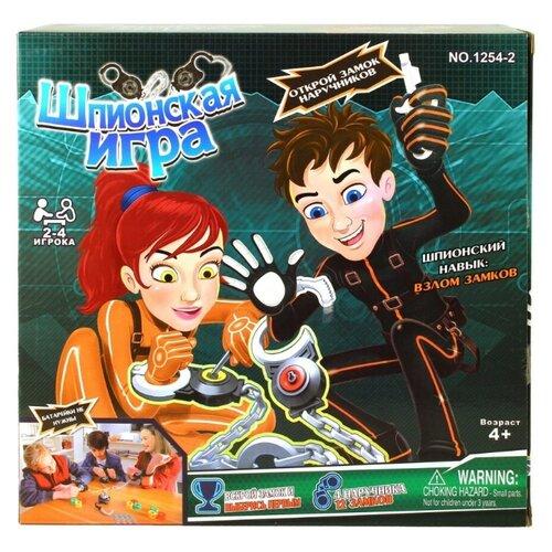 Игра детская комнатная