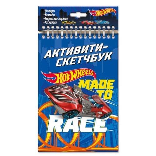 Origami Активити-скетчбук Hot Wheels. Made to race