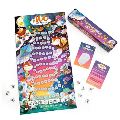 Купить Плакат Счастье внутри 100 дел малыша, Обучающие плакаты