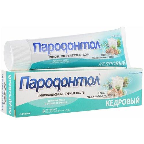Купить Зубная паста Пародонтол Кедровая, 124 г