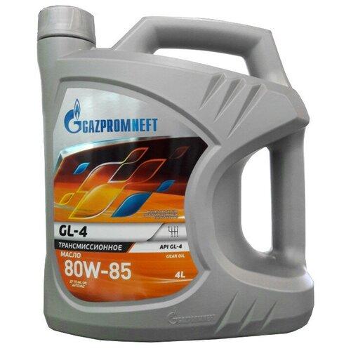 Трансмиссионное масло Газпромнефть GL-4 80W-85 4 л