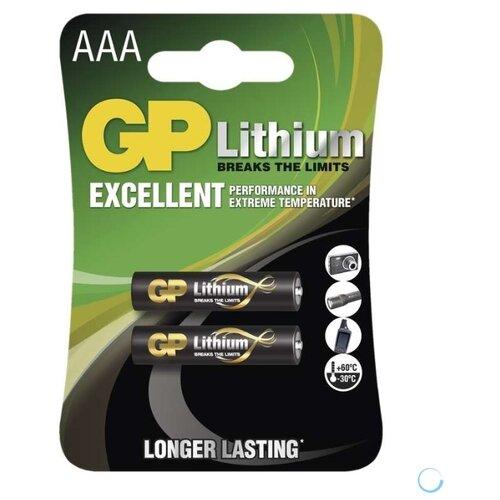 Батарейка GP Lithium AAA, 2 шт.