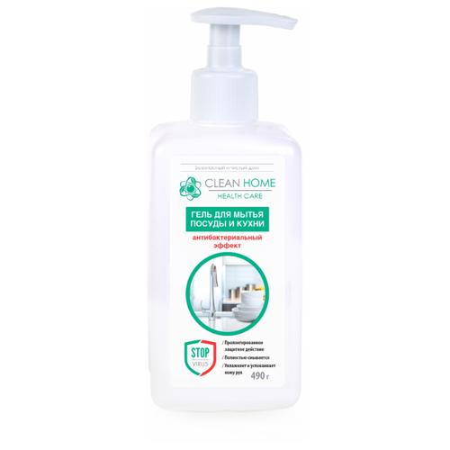 Фото - Clean Home Гель для мытья посуды и кухни Антибактериальный эффект, 0.5 л clean hoантибактериальный гель для рукme