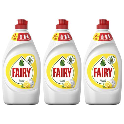 Фото - Fairy Средство для мытья посуды Сочный лимон, 0.45 л средство для мытья посуды fairy сочный лимон 900мл