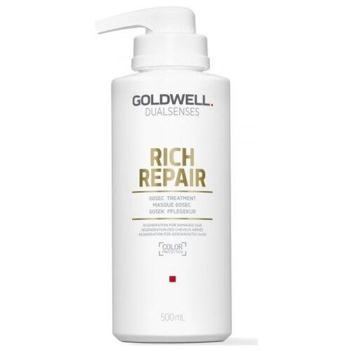 Купить Goldwell DUALSENSES RICH REPAIR Восстанавливающий уход за 60 секунд для поврежденных волос, 500 мл