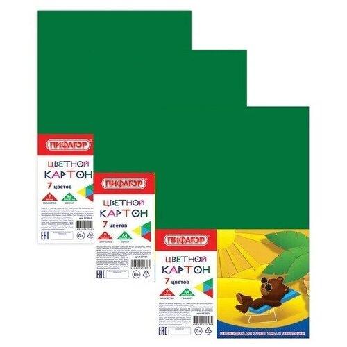 Картон цветной А4 немелованный (матовый), 7 листов 7 цветов, пифагор, 200х283 мм, 127051 (3 штуки)
