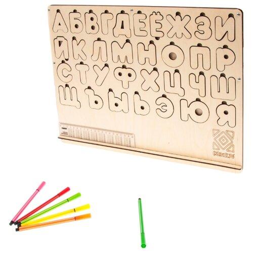 Набор букв Бизикуб Алфавит русский деревянные игрушки бизикуб алфавит русский с цифрами и знаками