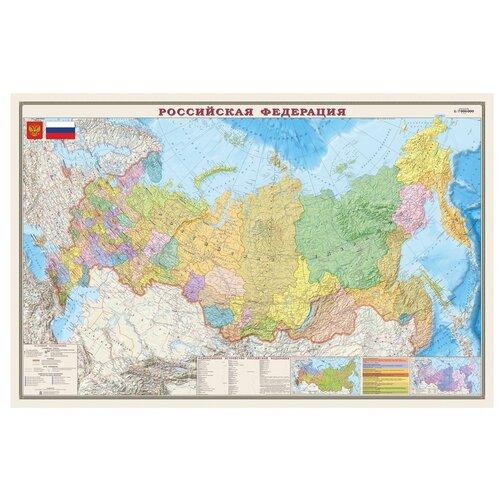 DMB Политико-административная карта Российской Федерации 1:7 (4607048957172), 122 × 79 см недорого