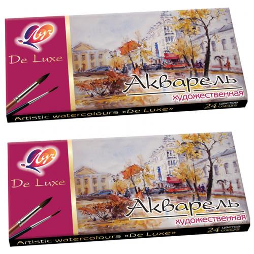 Купить Луч Акварельные краски De lux 24 цвета, без кисти (14С 1039-08), 2 шт, Краски