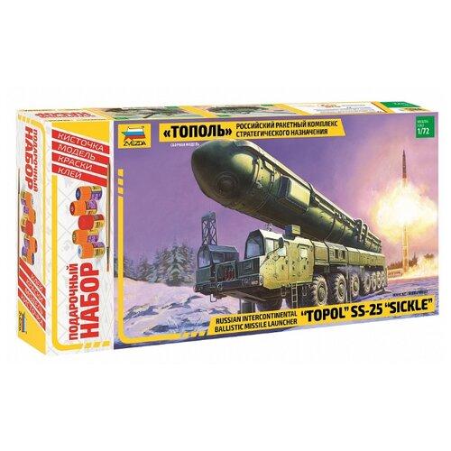 Сборная модель ZVEZDA Российский ракетный комплекс стратегического назначения