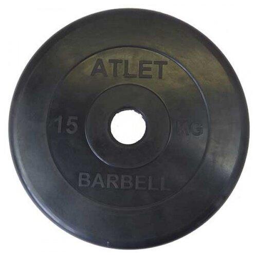 Диск MB Barbell MB-AtletB50-15 черный