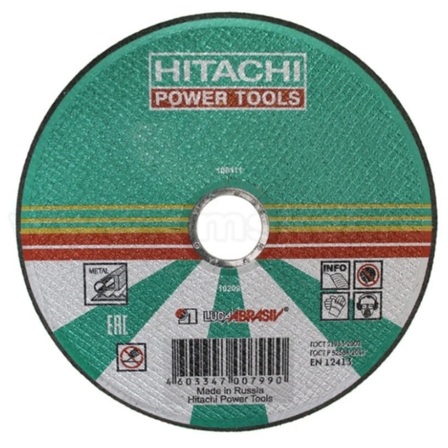 Круг шлифовальный по металлу Hitachi, 180 х 6 х 22,2 мм по цене 168