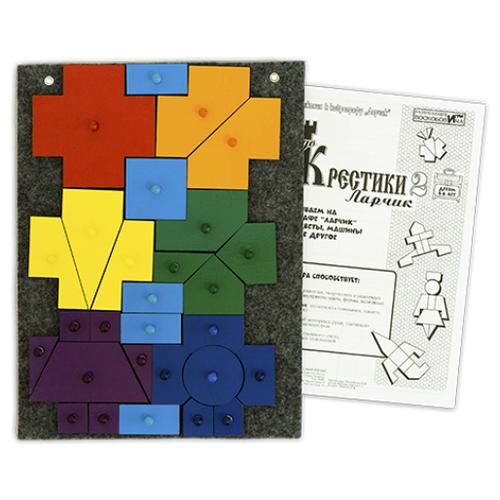 Развивающая игра Развивающие игры Воскобовича Чудо-Крестики 2 Ларчик (дерево)