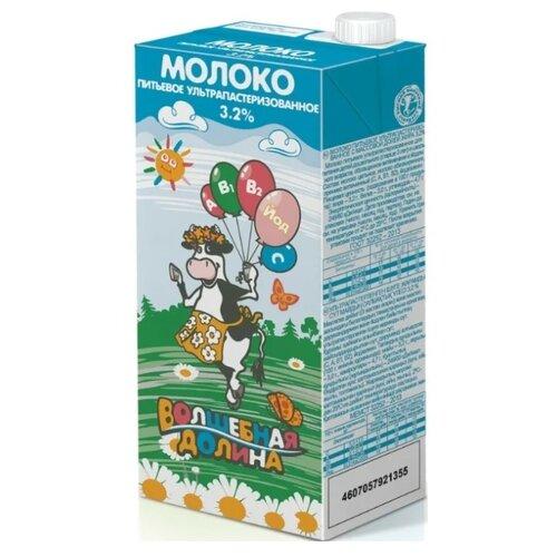 Молоко Волшебная долина ультрапастеризованное с витаминами 3.2%, 1 кг