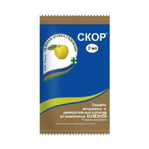 Зеленая Аптека Садовода Препарат для защиты от комплекса заболеваний Скор, 2 мл