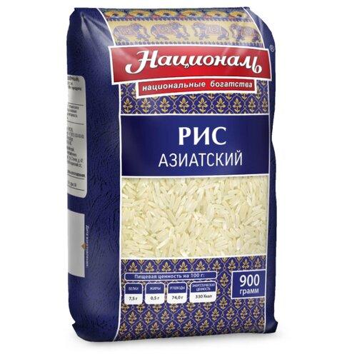Рис Националь длиннозерный Азиатский 900 г рис длиннозерный националь басмати 500 г