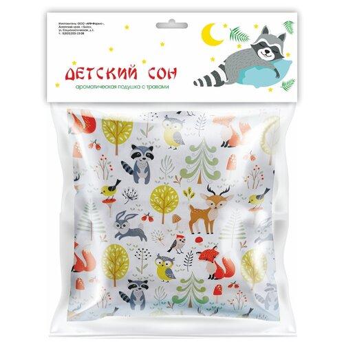 Подушка из трав «Детский сон», цвет белый, размер 20см х 20см х 4см