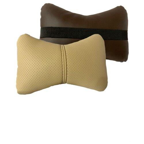 Комплект автомобильных подушек под шею (экокожа, коричневый ,бежевый, 2 штуки)