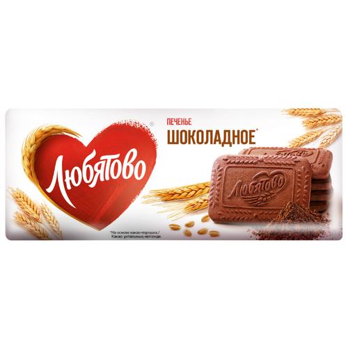 Печенье Любятово Шоколадное, 304 г