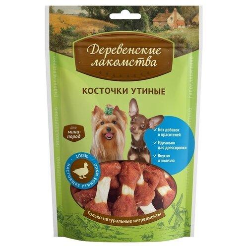 Фото - Лакомство для собак Деревенские лакомства для мини-пород Косточки утиные, 55 г лакомство для собак деревенские лакомства для мини пород хрящики куриной грудки 30 г