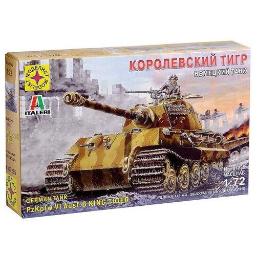 Моделист Сборная модель «Немецкий танк Королевский тигр» (1:72)