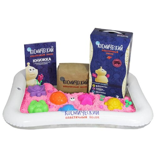 Купить Кинетический песок Космический песок Набор с формочками и надувной песочницей, розовый, 2 кг, картонная пачка